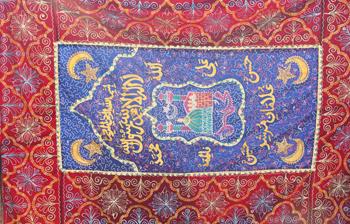 Blessed Chaddar from Dargah Sharif mazar of Hazrat Khawja Gharib Nawaz R.A.